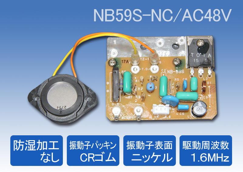 星光技研オリジナルオプション1