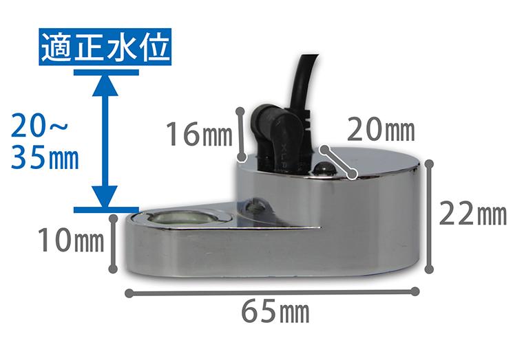 <p>当社投込型超音波霧化ユニット【IM1-24】に比べて約15mm水深が浅くても霧化することができます。</p>