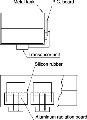 NB59Sタイプ 取り付け方(投込み不可)