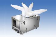 超音波加湿器 NP796(据置型)