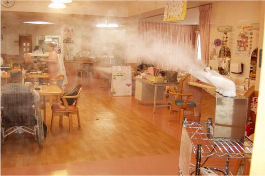 空間除菌消臭