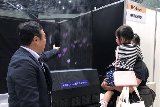 exhibit1b