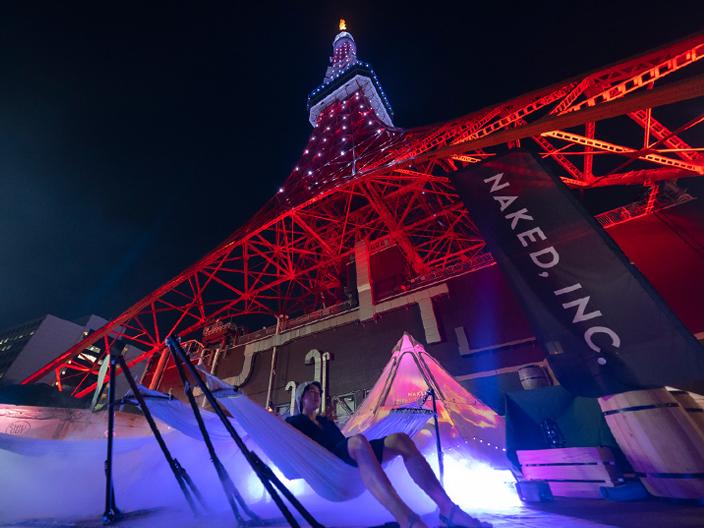 NAKED NIGHT SAUNA-チル、そんでリラックス- TOKYO TOWER