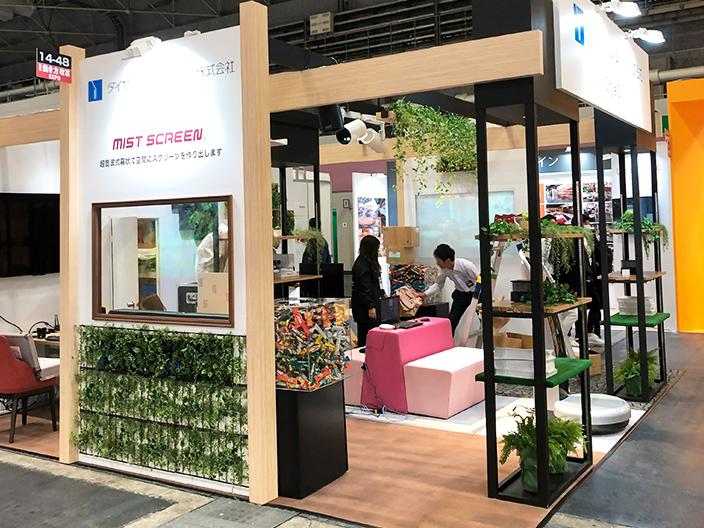 働き方改革EXPO2019 大阪