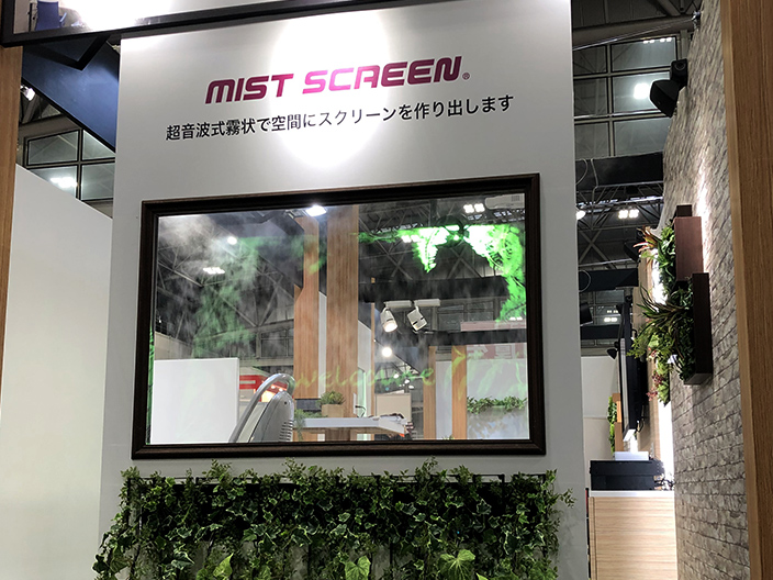 働き方改革EXPO2020 名古屋